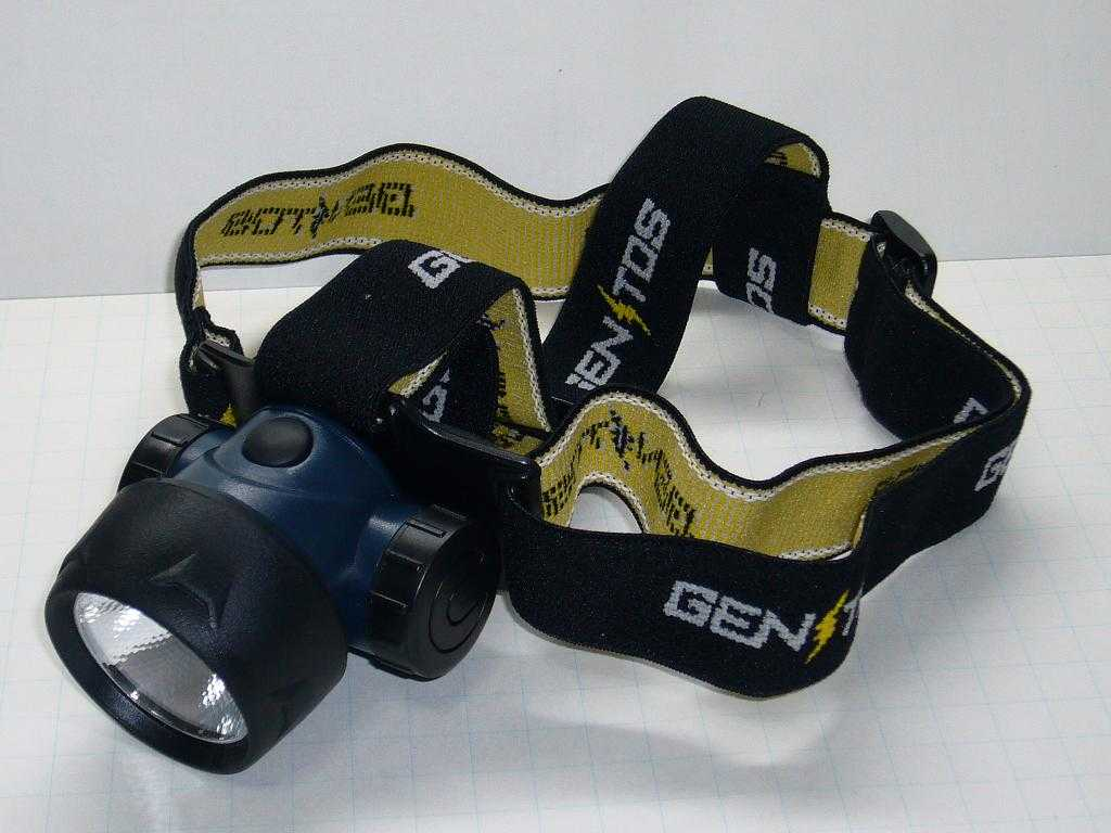 Head flashlight for snow trek