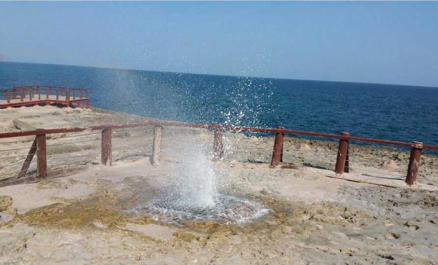 The Famous Blowhole at Al Mughsail Beach