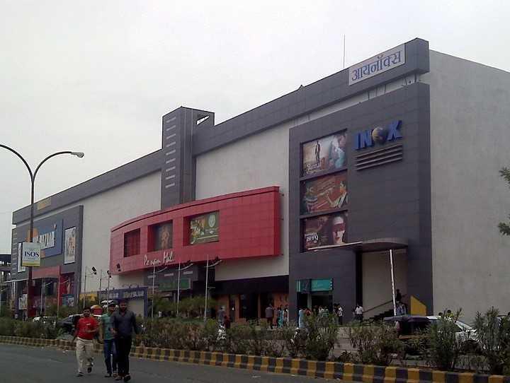 Poonam Mall