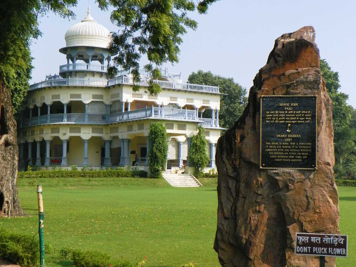 Anand Bhavan, Fun things to do in Allahabad after you've done visiting the Kumbh!