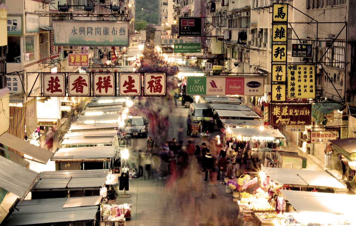 Ap Liu Street in Hong Kong