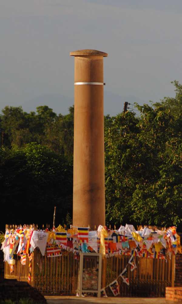 The Ashoka Pillar.