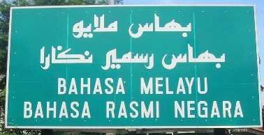 A billboard in Malay language, Malaysian languages