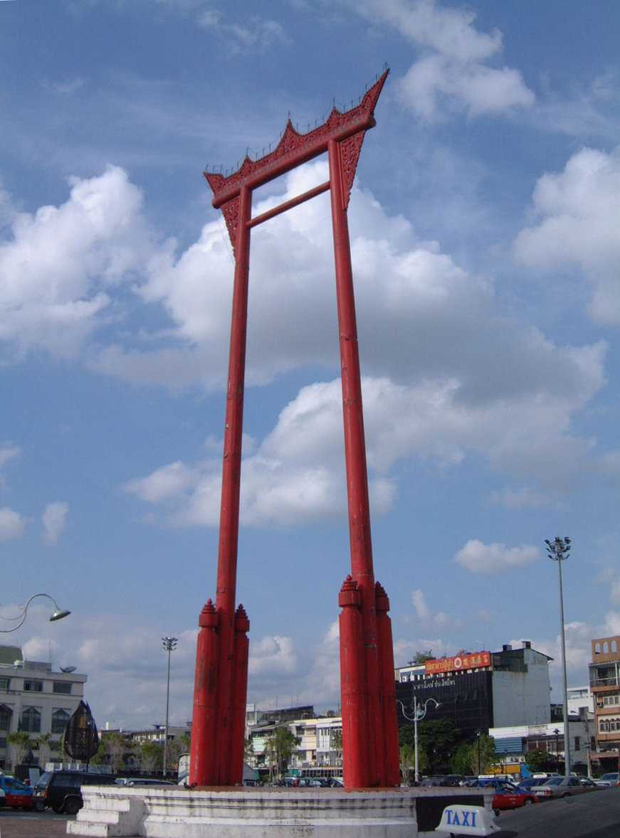 Giant Swing, Wat Suthat