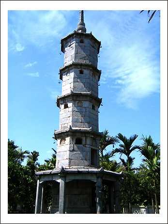 Bao Nghiem Tower at Pagoda But Thap Hanoi