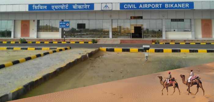 Bikaner Airport