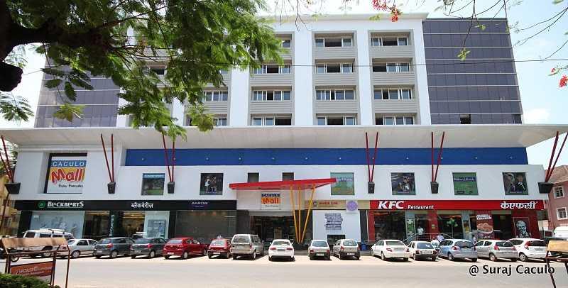 Calculo Mall