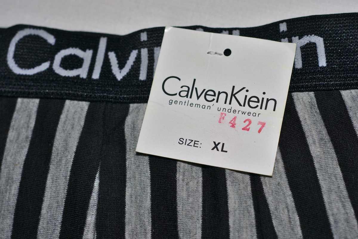 Calven Kiein Underwear Piracy Thailand