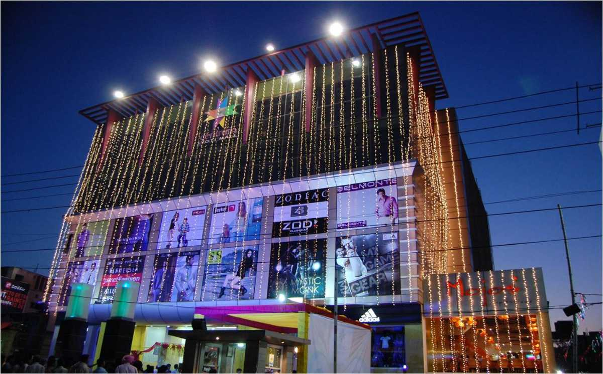 Centrum Jyoti Mall