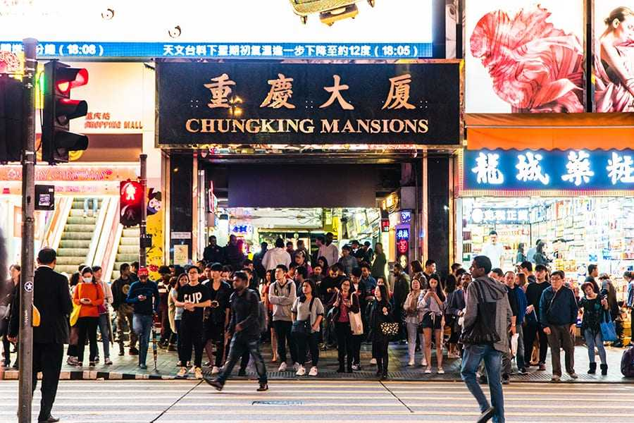 Chungking Mansion, a money exchange hub in Hong Kong