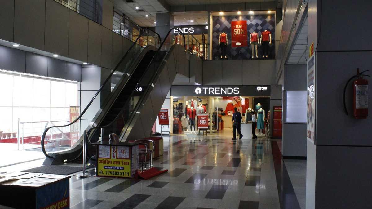 Cine Mall