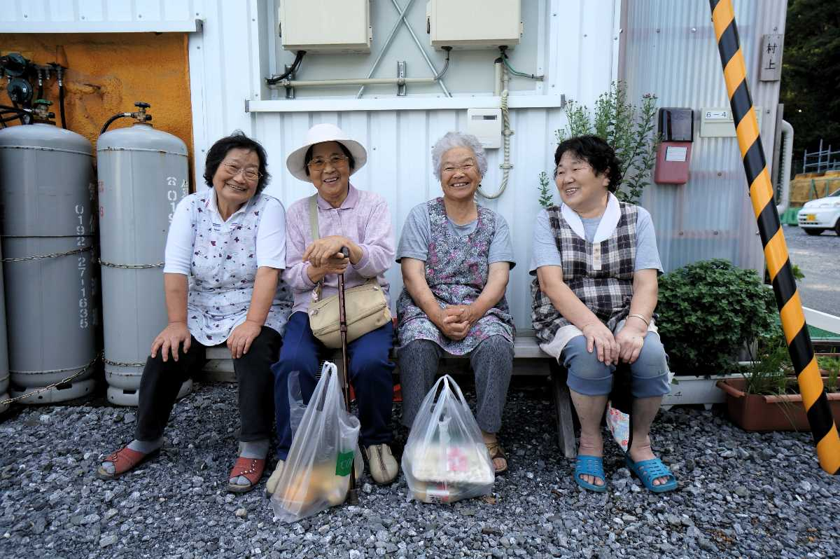 Community Development, Japan