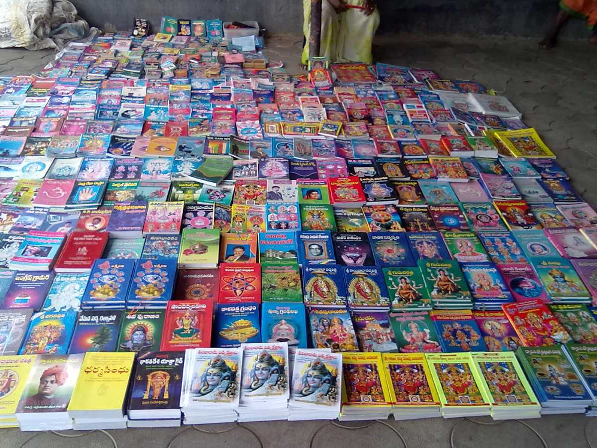 Devotional CDs and publications, shopping in tirupati