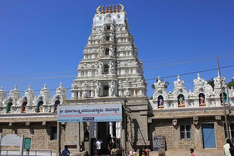 Bhoganarasimha Temple