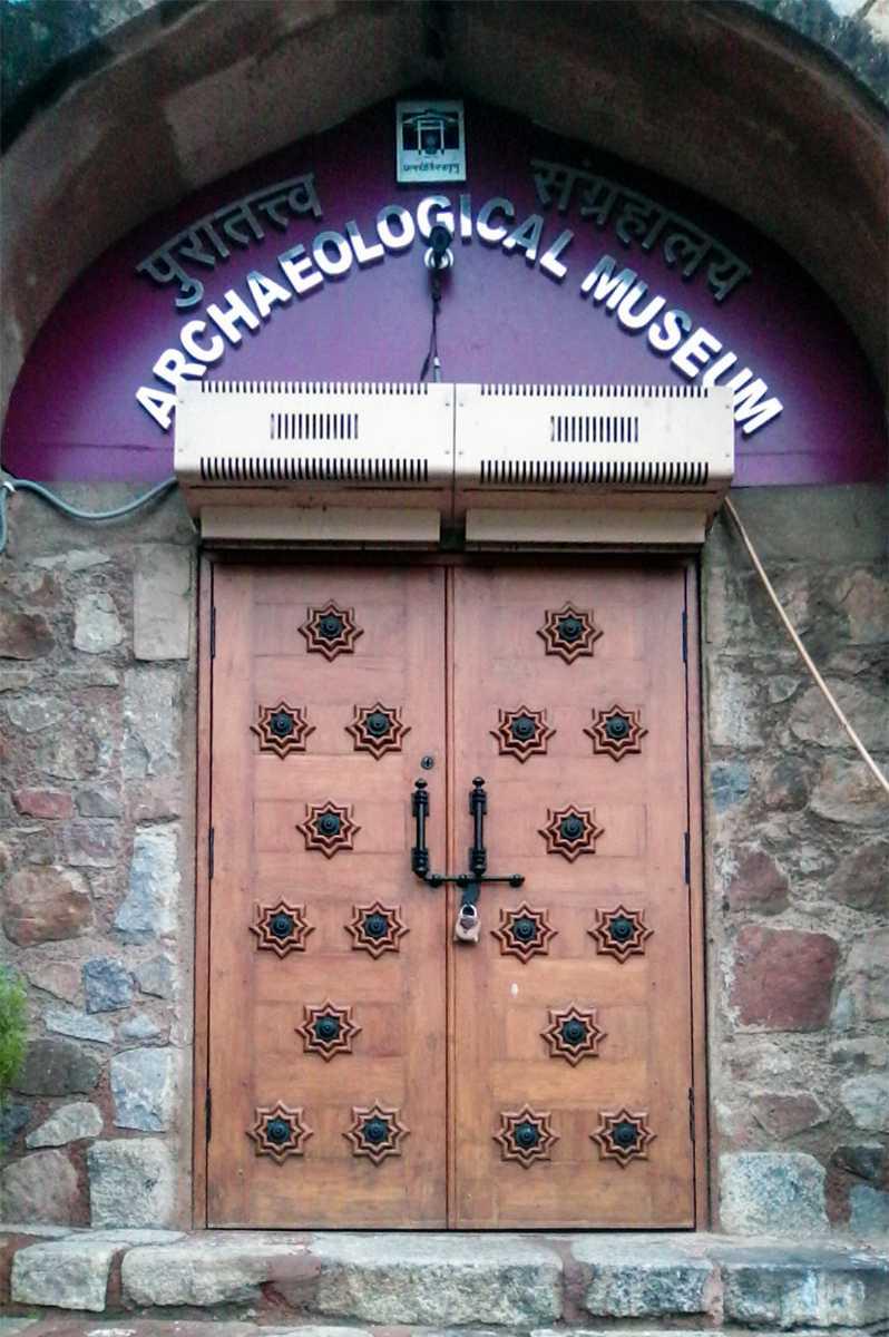 First Archeological Museum at Purana Qila