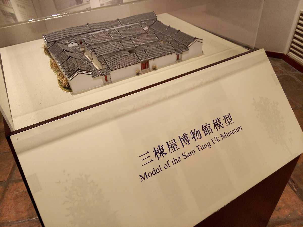 Exhibit, Sam Tung Uk Museum