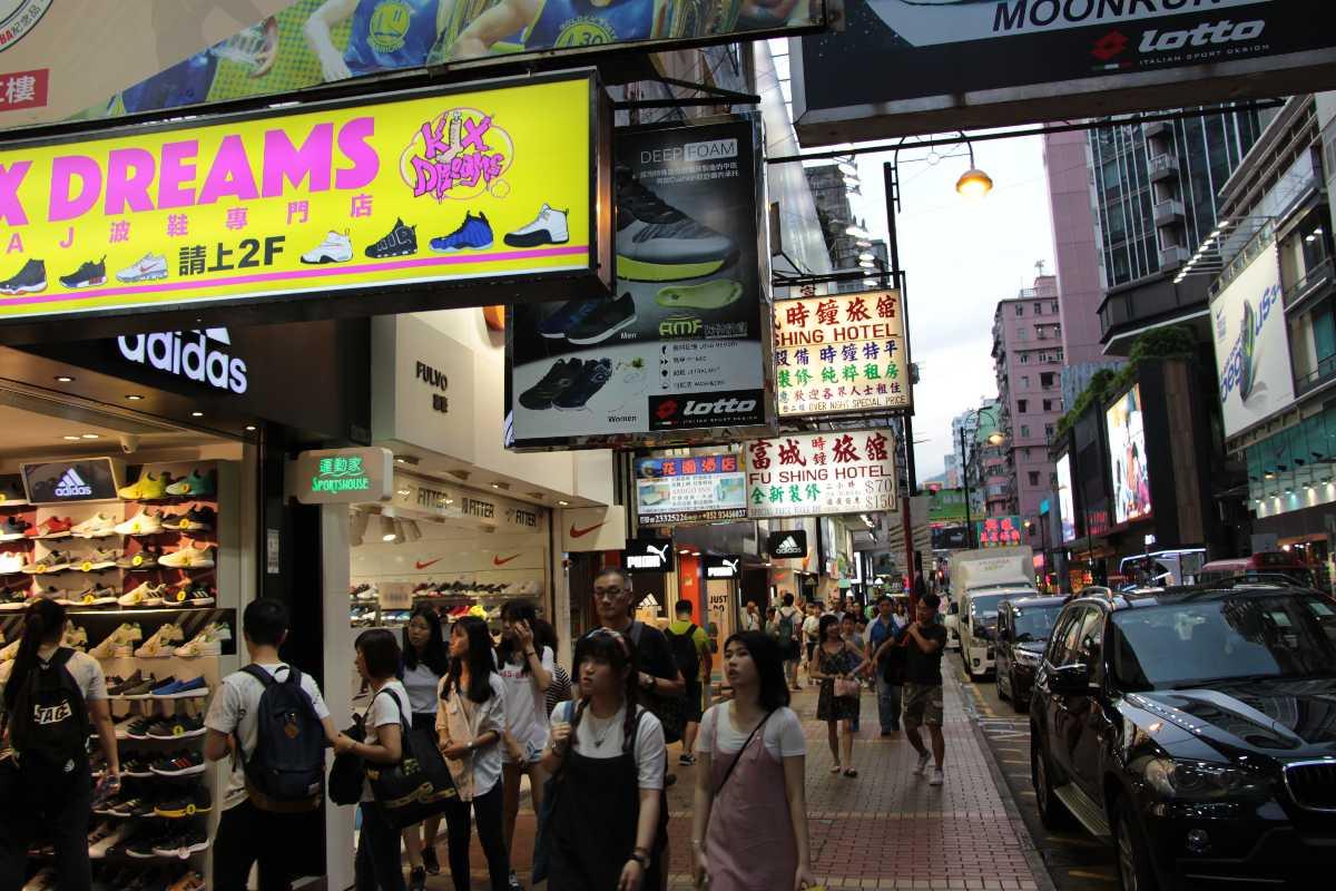 Fa Yuen Street , Hong Kong