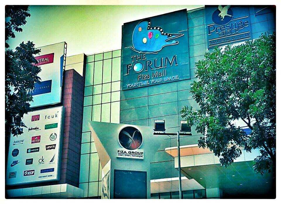 Forum Fiza Mall Mangalore