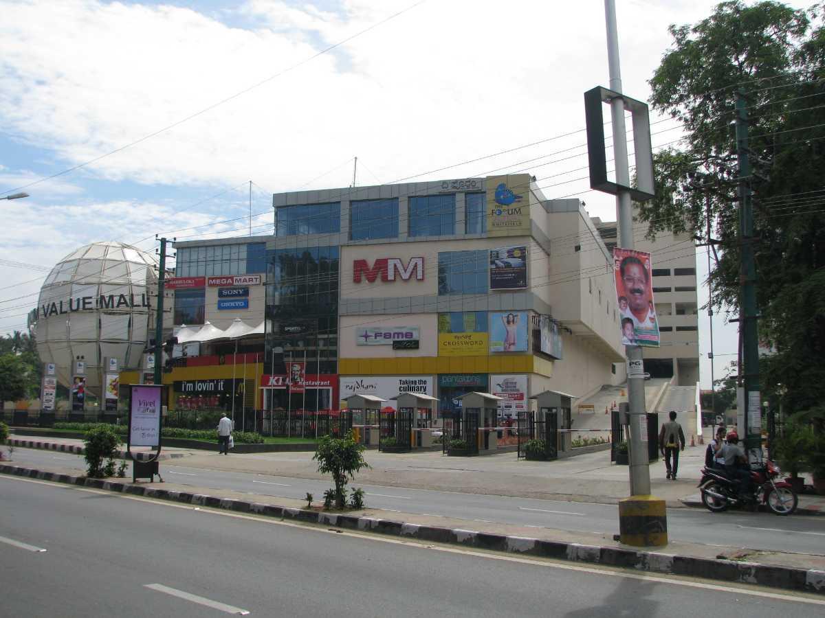 Forum mall, Malls in Bhubaneswar