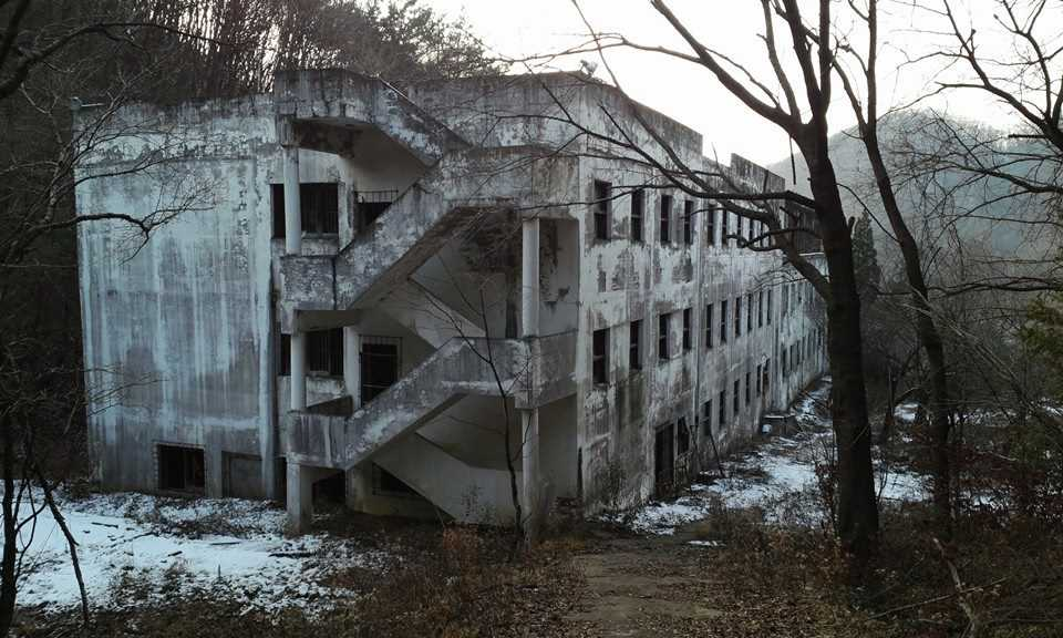 Gonjiam Psychiatric Hospital, most Haunted places in the world