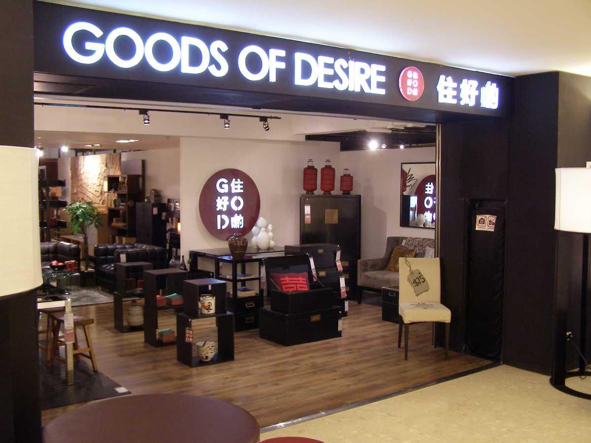 Goods Of Desire (G.O.D), Hong Kong