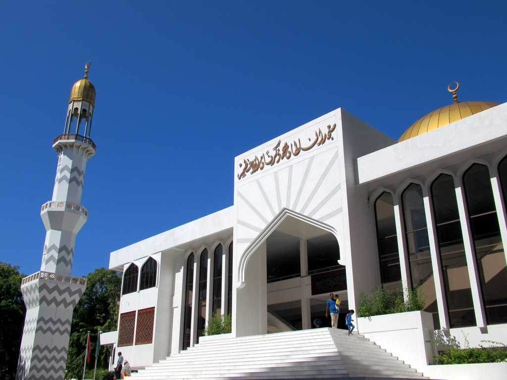 Grand Friday Mosque in Maldives