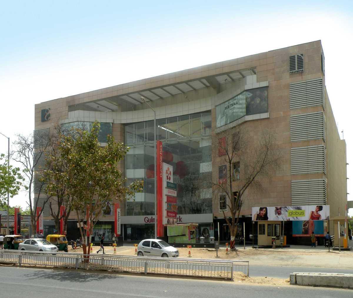 Gulmohar Park Mall, Malls in Ahmedabad