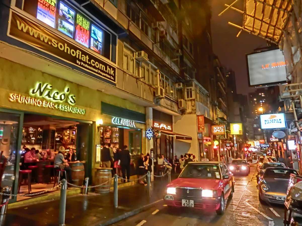 SoHo Hong Kong