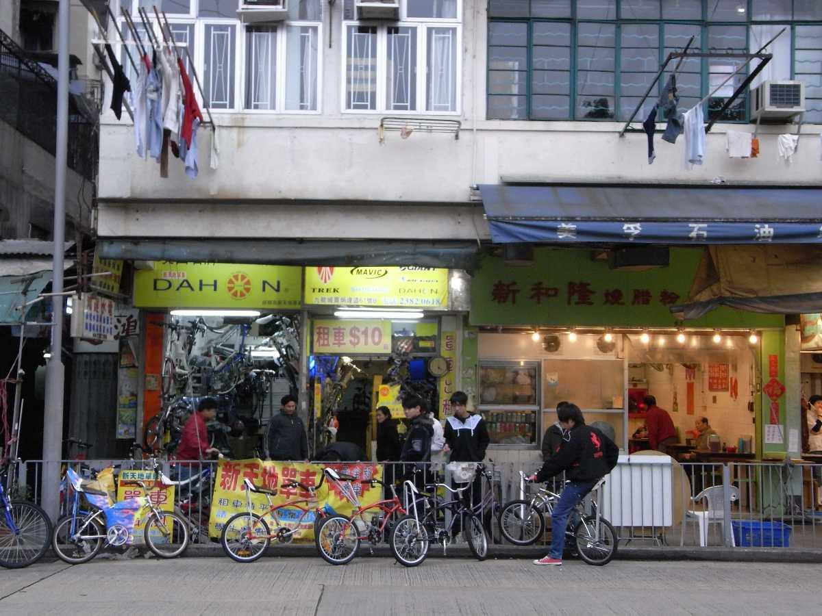 Bike Rental Shop