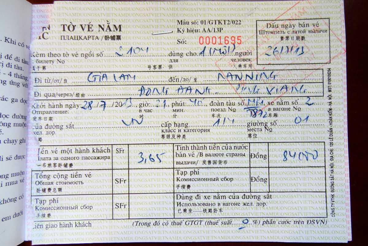 Travel Vietnam by Train, Hanoi-Nanning Ticket