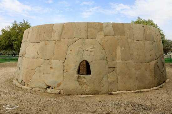 Hili Archaeological Park