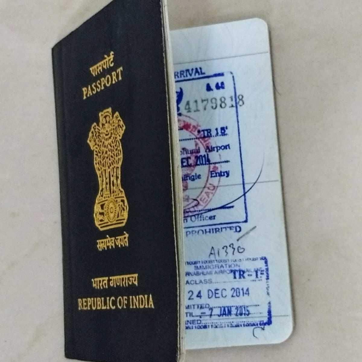 Thailand Visa On Arrival For Indians 2020 Procedure