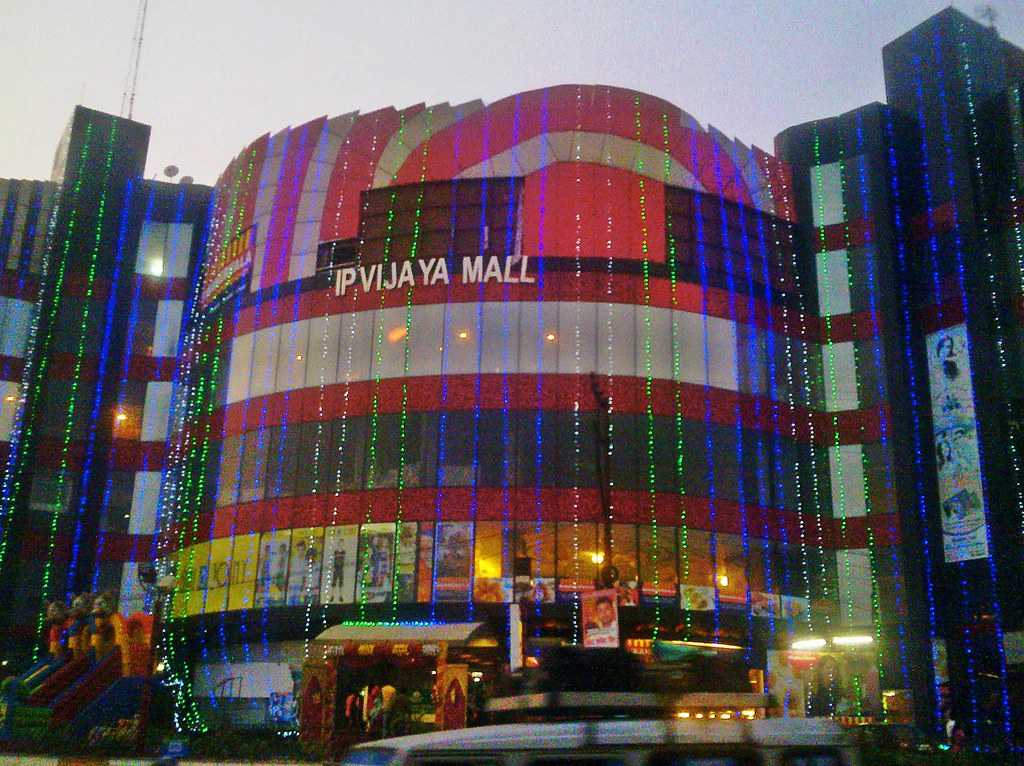IP Vijaya Mall, Malls in Varanasi