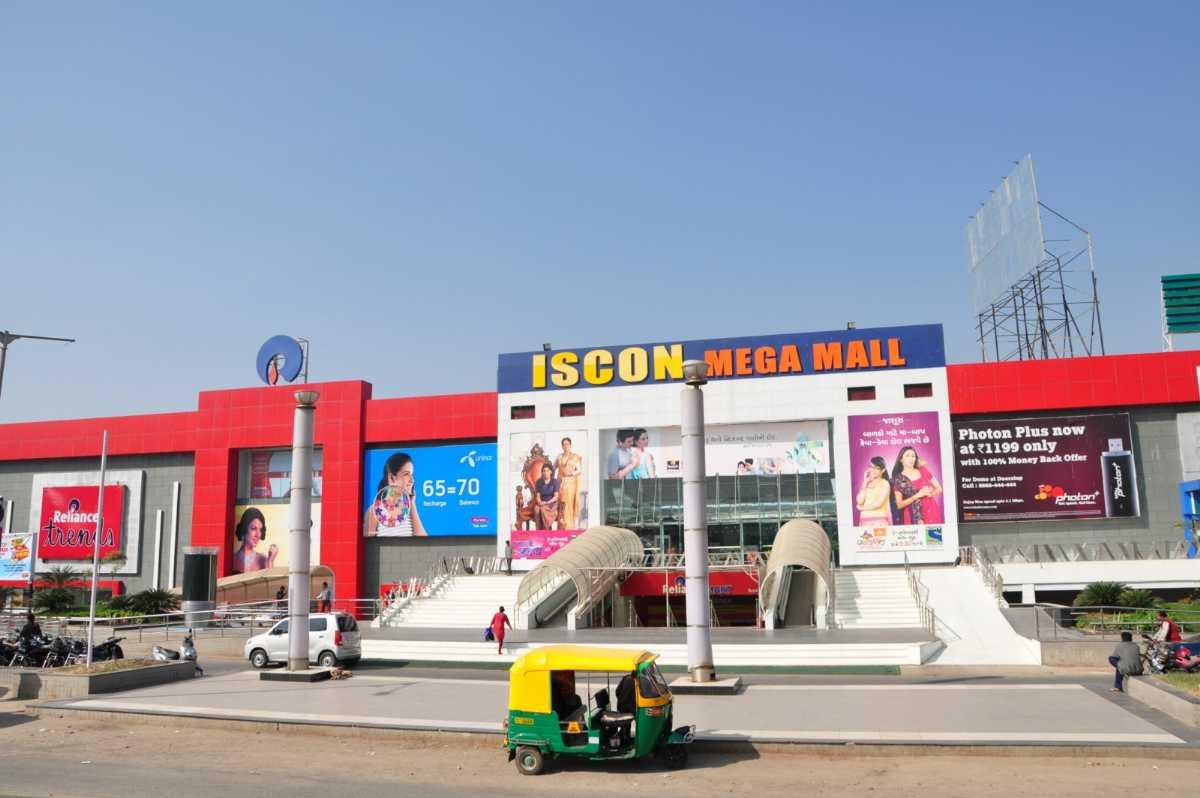 Iscon Mega Mall, Malls in Ahmedabad