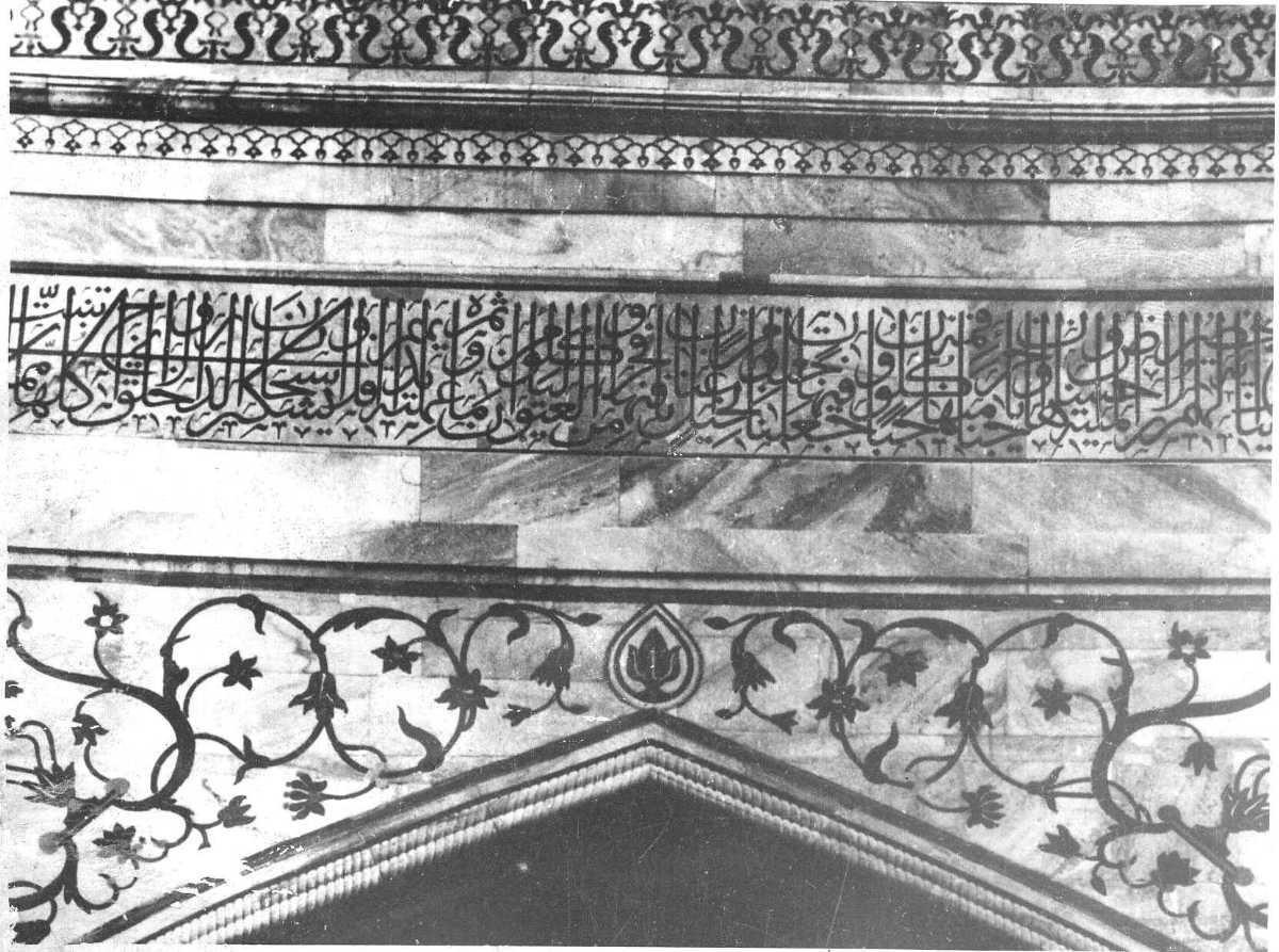Taj Mahal, Facts about Taj mahal