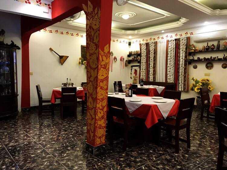 Irina Restaurant