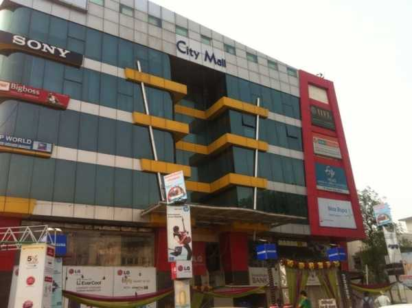 city mall jaipur