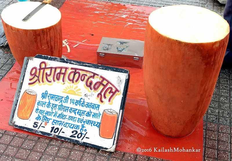 Kandmool, Dishes at the Kumbh Mela you CANNOT Miss