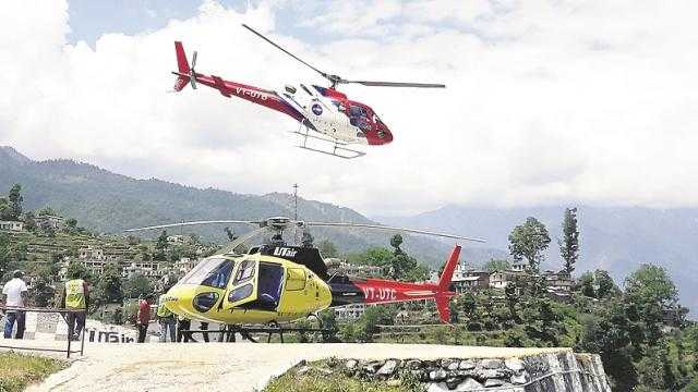 Chota Char Dham Yatra - Helicopter Package