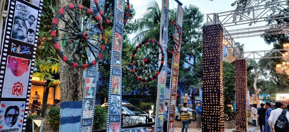 Kolkata International Cinema Festival