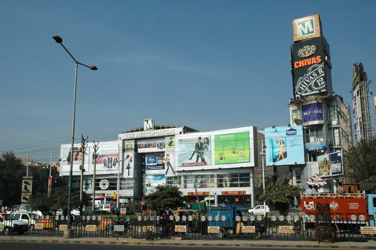 MGF Metropolitan mall gurgaon