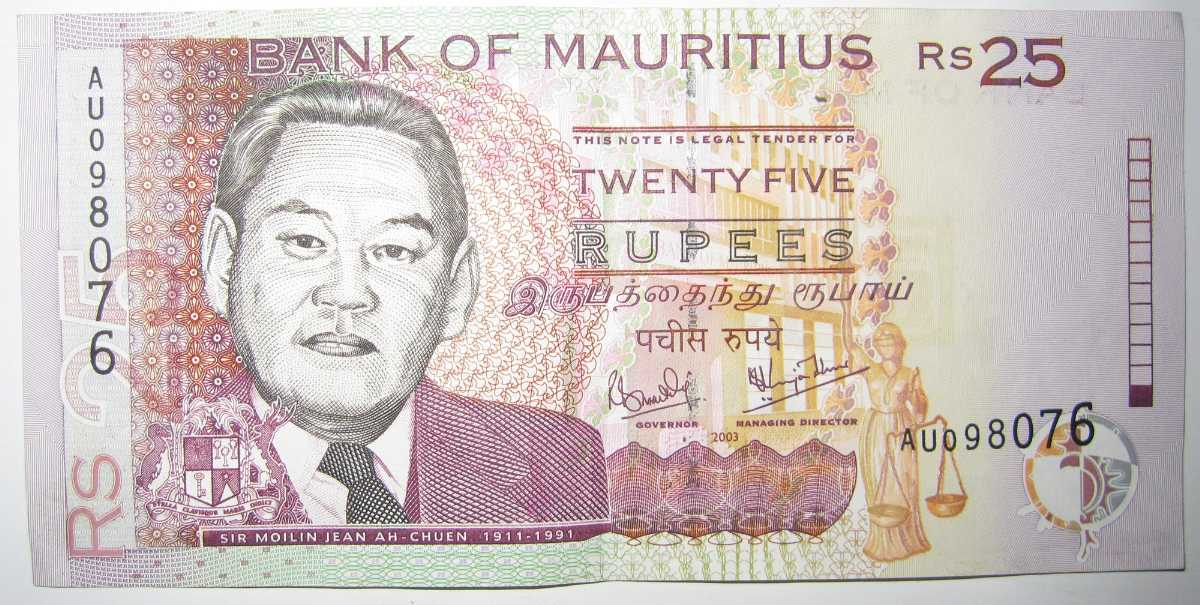 Currency of Mauritius
