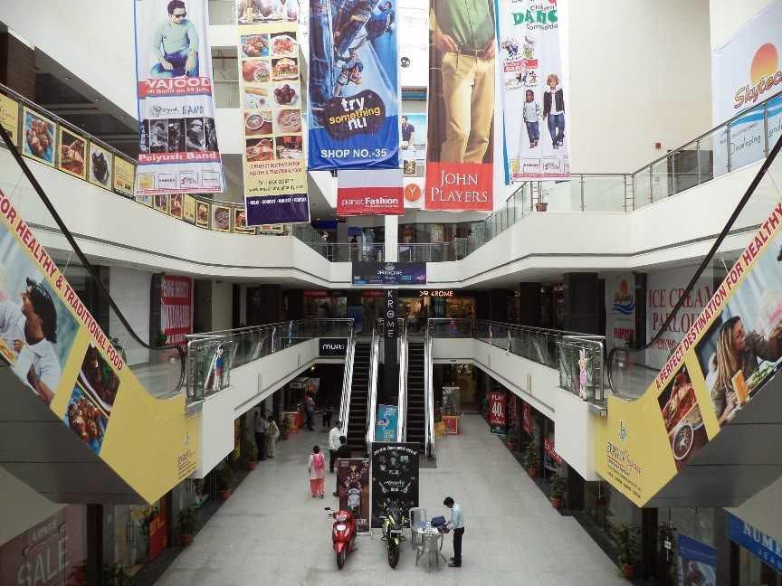 Merion Sky Mall
