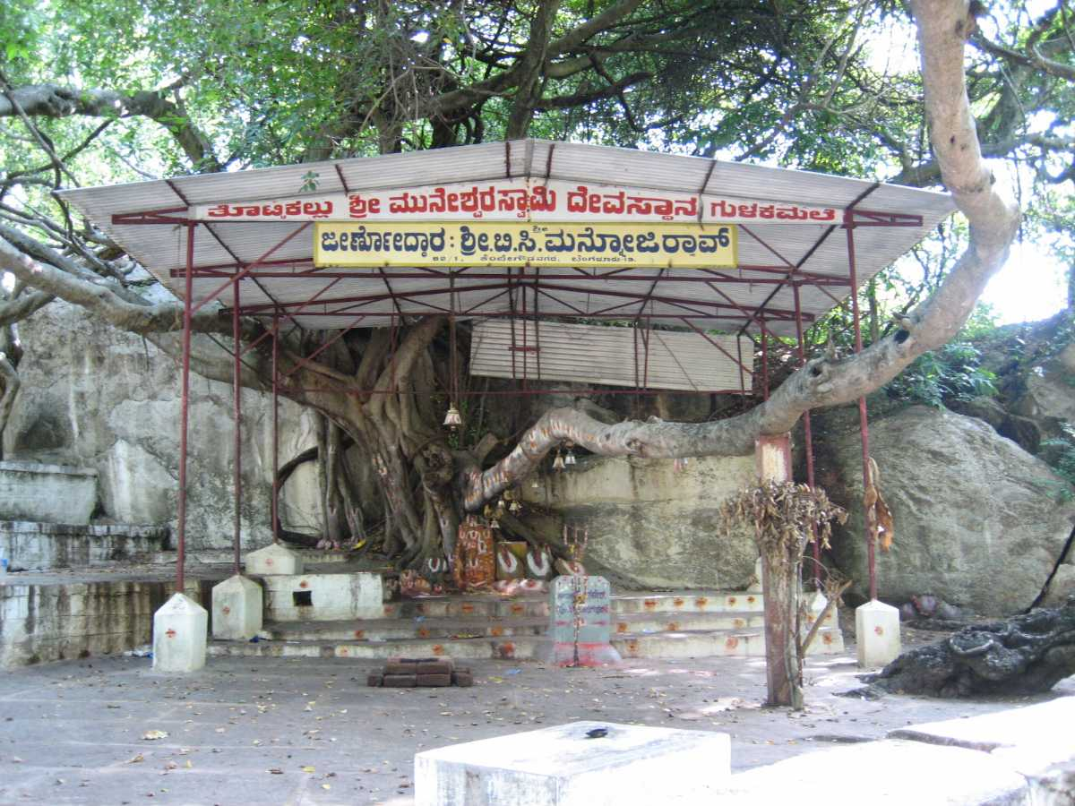 Muneshwara Swamy Shrine