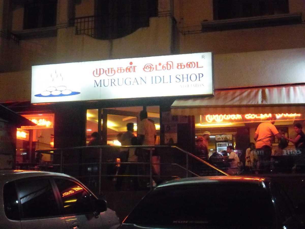 Murugan's Idli Shop
