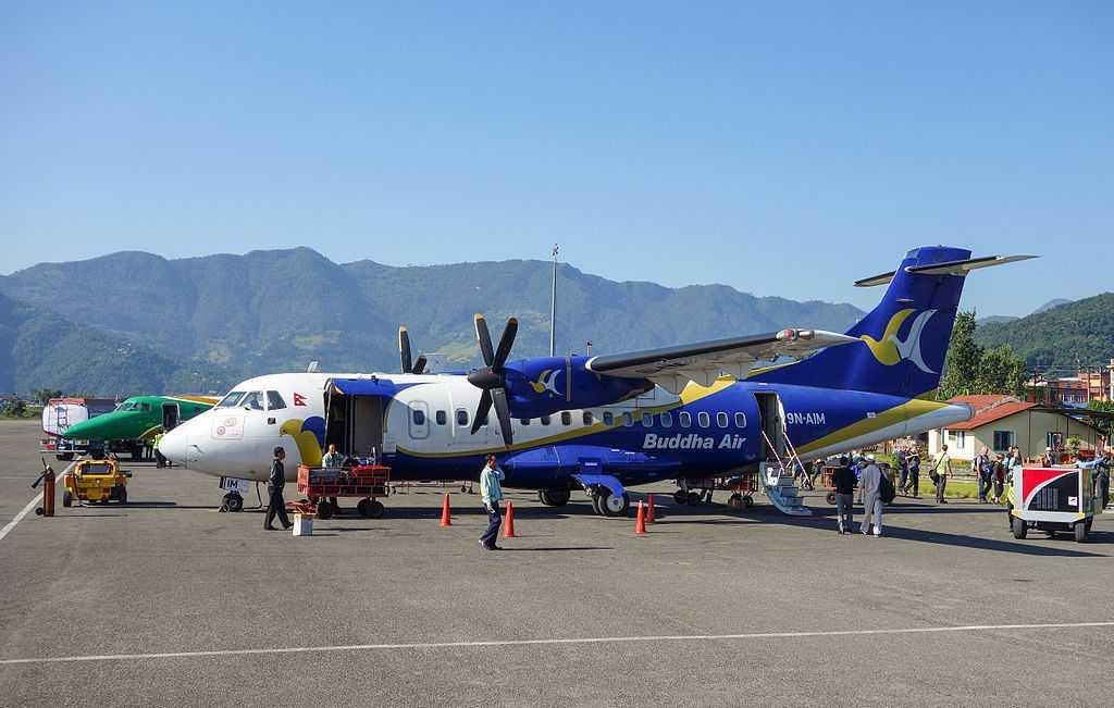 Nepal to Bhutan Flight