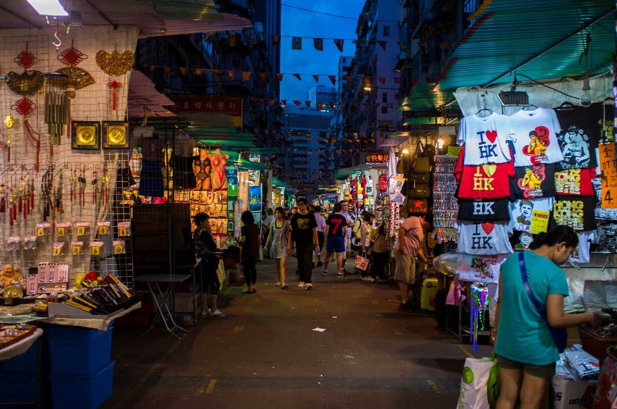 Night view of Temple Street in Hong Kong