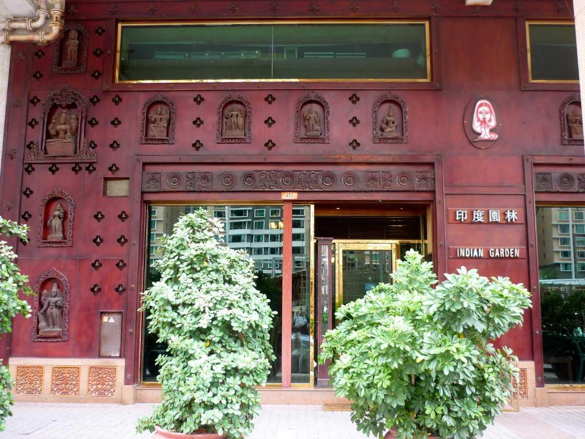 Indian Garden, Indian Restaurants in Macau
