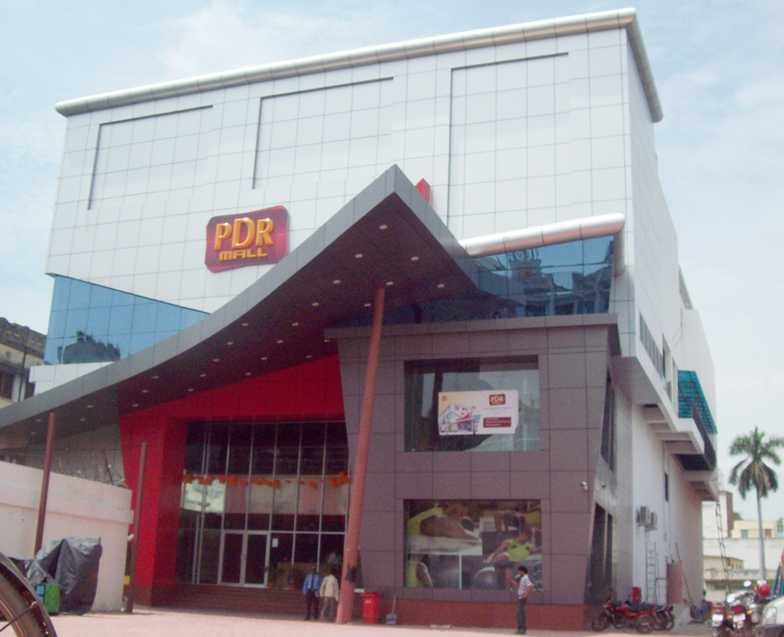 PDR Mall, Malls in Varanasi