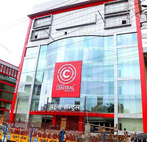 Patna Central